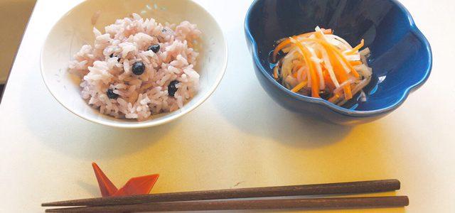 【さとちゃんレシピ34】簡単おせち♪黒豆ご飯と紅白なます