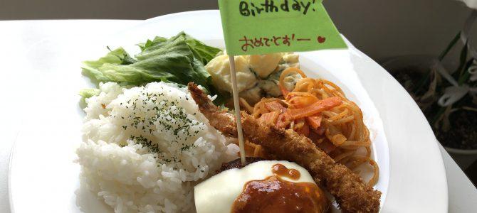 【さんさんカフェ】ママのお誕生日をお祝いしました♪