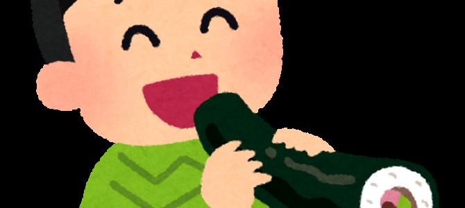 【イベント】鬼は~そと~!福は~うち!