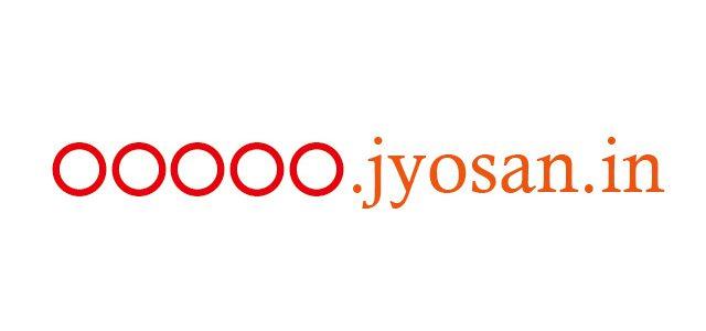 【募集】jyosan.inをお分けします